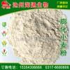供应饲料级膨化小麦粉,养殖饲料,饲料原料,宠物粮,饲料添加剂
