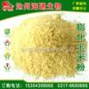 供应饲料级膨化玉米粉,玉米细粉,宠物畜禽饲料,鱼粮,饲料原料