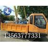 履带运输车 小型履带运动场 农用履带运输车