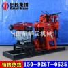 厂家直销液压凿岩钻机 百米高速液压取芯钻机