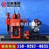 厂家直销岩心钻机 山东新型液压凿岩钻机地质勘探钻机