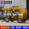 厂家行走式大型地质勘探钻机 600米岩芯取样地质勘探