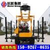 厂家直销XYD-3履带式岩芯钻机 百米地质液压凿岩钻机