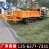 小型四轮柴油旋耕机  农用履带式旋耕机  履带旋耕机
