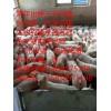 2018年4月27日沭阳猪价今日最新仔猪市场价格