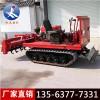 优质的履带式果园管理施肥机 履带式旋耕机回填机   价格