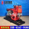 山东华巨供应XY-150岩心钻机 勘探钻机 取样速度快随