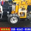 XYX-130轮式水井钻机移动方便.价格实惠