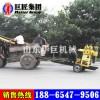 XYX-200轮式水井钻机 移动方便 效率高