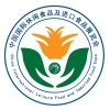 2018北京休闲食品进口食品博览会