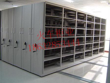 新疆移动密集柜厂家|乌鲁木齐手动密集柜厂家|移动密集柜生产厂家|手动密集柜生产厂家