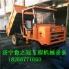 云南滇中直销四驱四不像车可定制农用自卸拖拉机矿用自卸运输车